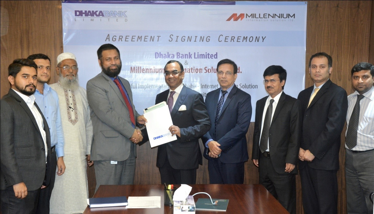management information system of dhaka bank Compliance of private bank credit risk management (crm) policy with bangladesh bank best practices guideline a case study of dhaka bank limited (dbl).